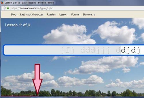 Stamina-online — скриншот урока с прогресс-баром