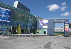 IT-forum in Khanty Mansiysk, 2013